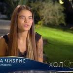 Галина Чиблис приняла участие в 3 серии шоу Холостяк