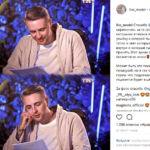 Егор Крид читает письмо Алисы Лисс